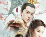 Tam Sinh Tam Thế bản điện ảnh gây nhiều tranh cãi trong phân cảnh Bạch Thiển nhảy Tru Tiên Đài