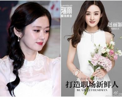 Sự giống nhau bất ngờ của cặp sao Hoa - Hàn