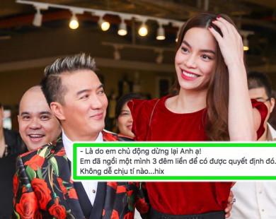 Hồ Ngọc Hà nói gì sau khi bất ngờ chia tay đại gia Kim Cương?