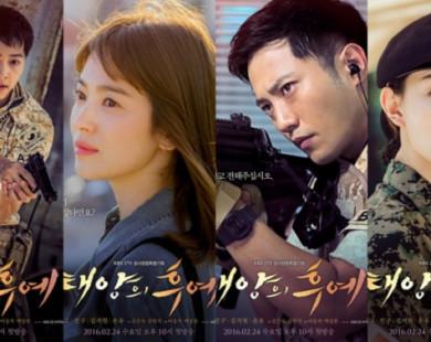 10 phim Hàn hay nhất không thể bỏ qua !